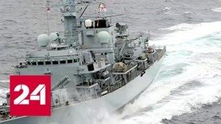 Запад обвиняет Иран в пиратстве в Ормузском проливе - Россия 24
