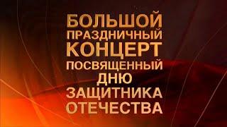 «Фронтовые артисты», солисты – Алексей Скачков и Роман Валутов
