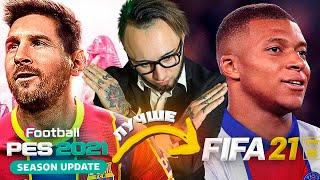 PES 21 лучше ФИФА 21 ? | ПОЙМАЛ 3 КУМИРА