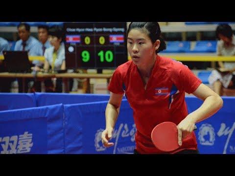 2017 ITTF Challenge Pyongyang Open