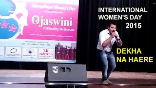 Dekha Na Haye Re   Kishore kumar  Hindi karaoke cover song   by Tundup Ladakhi