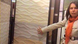 Квартира в Киеве дизайн интерьера Apartment in Kiev interior design - 1(Проектирование интерьера квартиры и реализация проекта. Дизайнер: Ирина Андреева-Сычок. Продолжение здесь:..., 2015-01-14T22:00:33.000Z)