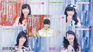 スイート☆スマイル/なぁぽん•さく•みれい•るか•しおり 木戸口桜子 検索動画 15