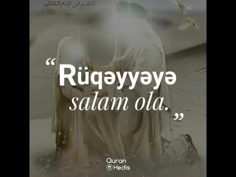 Ya Huseyn