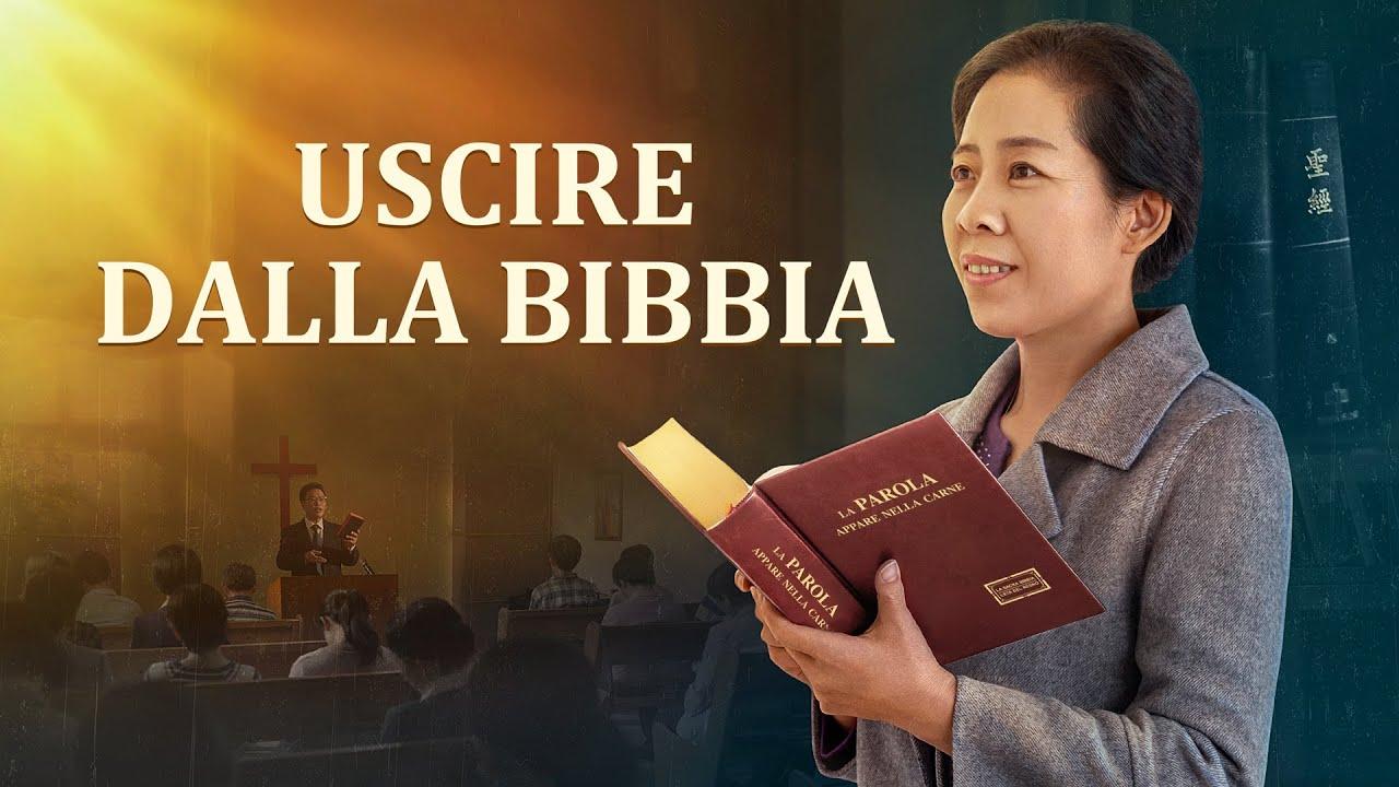 """""""Uscire dalla Bibbia"""" Interpretare i misteri della Bibbia – Trailer ufficiale italiano   HD"""