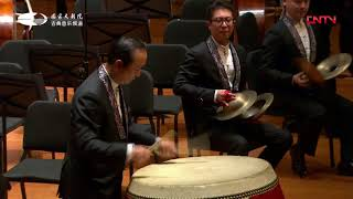 Chinese Percussion Music The Tiger Grinding Its Teeth Cctv English