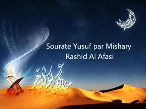 sourate youssef mp3 gratuit alafasy