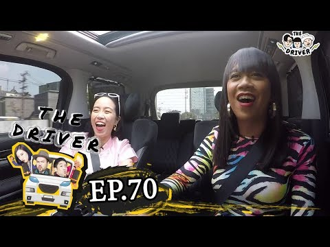 The Driver EP.70 - เจนนี่ ปาหนัน