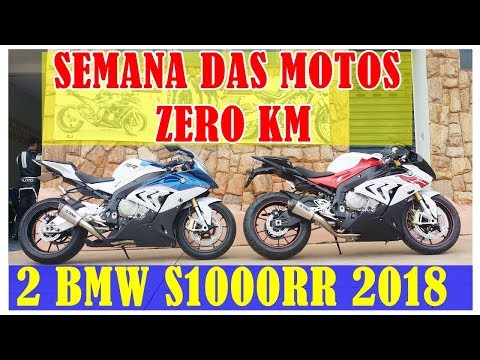 BMW S1000 RR 2018 ZERO KM