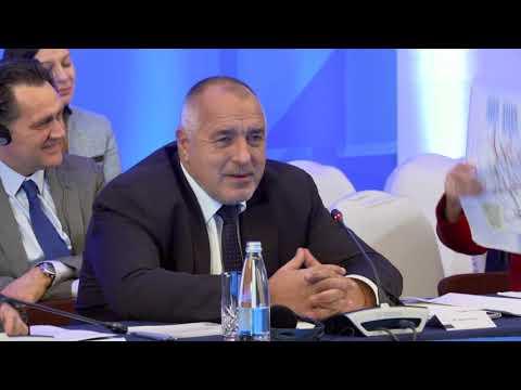 Бойко Борисов: Политически вече сме си научили уроците. Сега хората искат да видят втори етап – каква полза имат от това. Затова Световната банка, Европейската банка за възстановяване и развитие, Европейската инвестиционна банка, ни дават днес инструментите и експертизата. В нашите ръце е да работим за по-висока свързаност и за по-добър живот на хората от региона.