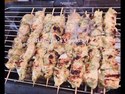 Chicken Kabab/ Greek Chicken Kabob/ चिकन कबाब/یونانی مُرغ کباب