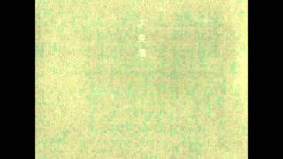 Fushitsusha [不失者] - Koko [ここ] [Live]