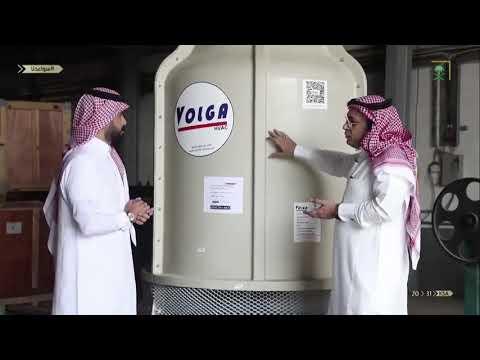 """د. محمد الشهري يتحدث عن أهم المنتجات في المصنع """"كصناعة سعودية""""."""