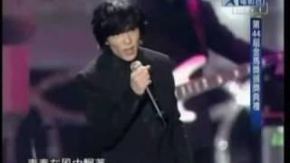蕭敬騰 - 小情歌 44屆金馬獎live 12-08-2007