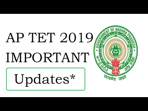 AP TET 2019 Notification Important Points for Paper-1 & Paper-2