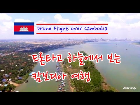 DJI Travel with my drone in many provinces of Cambodia 2017 드론 캄보디아 여행
