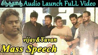 Full Video:Actor Vijay Sethupathi,Yuvan Shankar Raja,Actress Anjali   Sindhubaadh Audio Launch