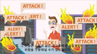 AMP Animated Video   Meet Tom, the IT Security Guy with Korean subtitles