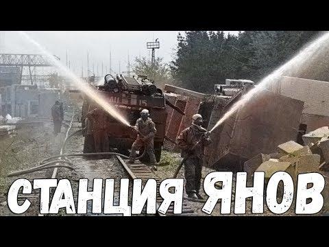 Чернобыль нелегально №8