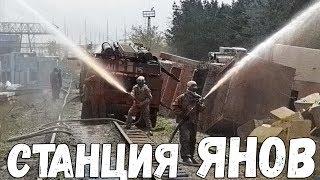 """Чернобыль нелегально №8 """"Станция Янов"""" Руф колеса обозрения/Отстойник техники."""