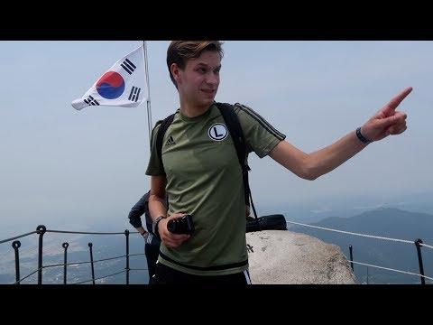 북한산 정상에 반해버린 네덜란드인