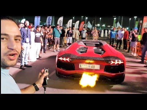 Lamborghini Aventador 1 of 1 in the world (Gulf Car Festival 2017)