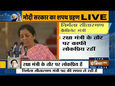 PM Modi Oath Taking Ceremony  | Nirmala Sitharaman Takes Oath As Union Minister
