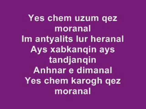 Silva Hakobyan - Gisher (with Lyrics)