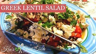 How To Make GREEK LENTIL SALAD Like Nobody's Business | Vegetarian Recipes (Shot in Greece)