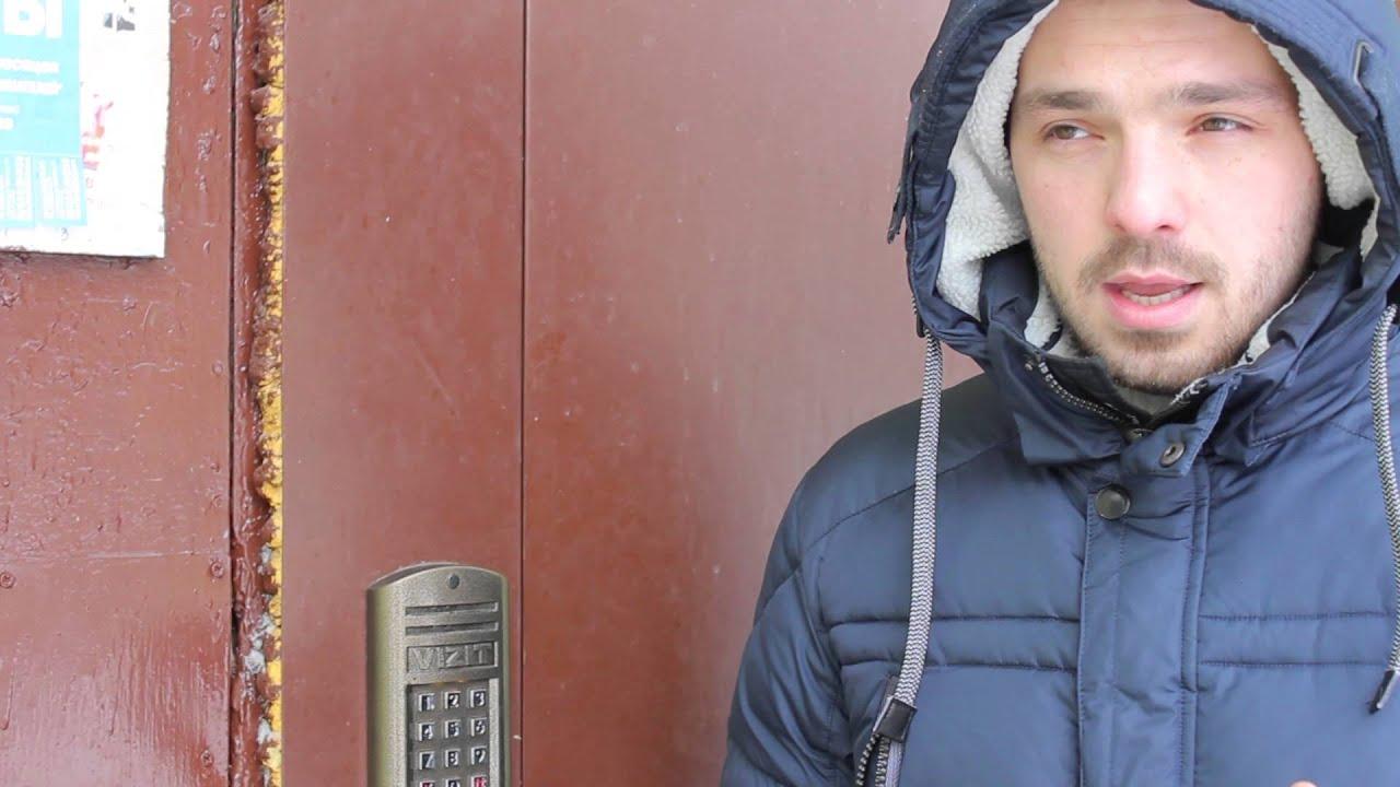 Домофоны Vizit, Вся правда про развод на ключи. В Павлограде разводят на ключи.