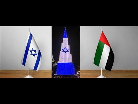 حقيقة رفع علم اسرائيل في الامارات والتطبيع معها وقضية عربي بالواجهة من جديد
