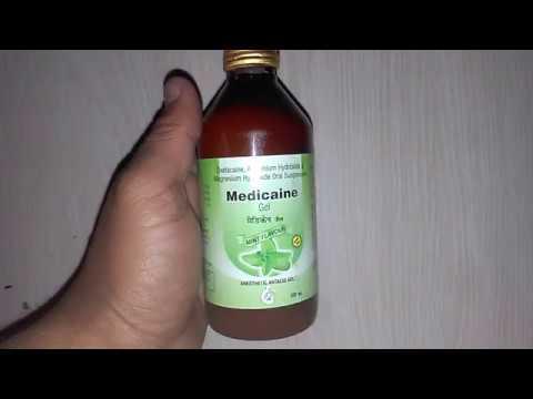 Medicaine Gel review इंडिया मे सबसे ज्यादा इस्तेमाल की जाने वाली Acidity Gas  की दवा