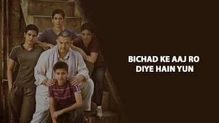 Naina Lyrics Video - Dangal | Aamir Khan | Pritam | Arijit Singh | New 2016