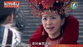 រឿងភាគចិន រឿងចិនបូរាណ: នគរណានយៀក ភាគបញ្ចប់ - Chinese movies episode speak khmer