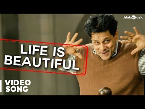 Life Is Beautiful Official Video Song | Nanna | Vikram | Anushka | Amala Paul