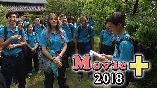 Movie+ 05「おやさと練成会」