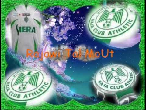 Raja 2012 -Mou3ad 05 FEAT Yassine Abdo.wmv