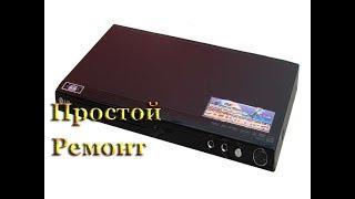 Ремонт DVD LG. Основні поломки DVD