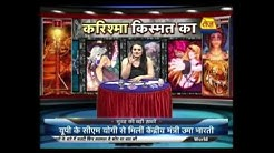 Karishma Kismat Ka: Daily Horoscope | April 09, 2017 | 7:30 AM