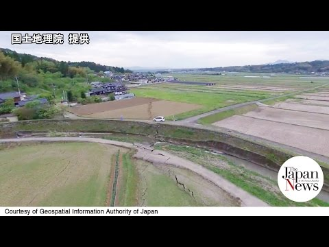 A drone captures traces of fault movement in Kumamoto Prefecture - The Japan News
