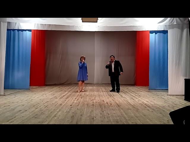 «Севастопольский вальс» исполняют Светлана Саражакова и Александр Кобежиков из Хакасии