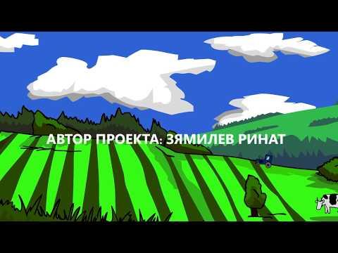 Мультфильм год экологии
