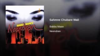 Sahmne Chubare Wali