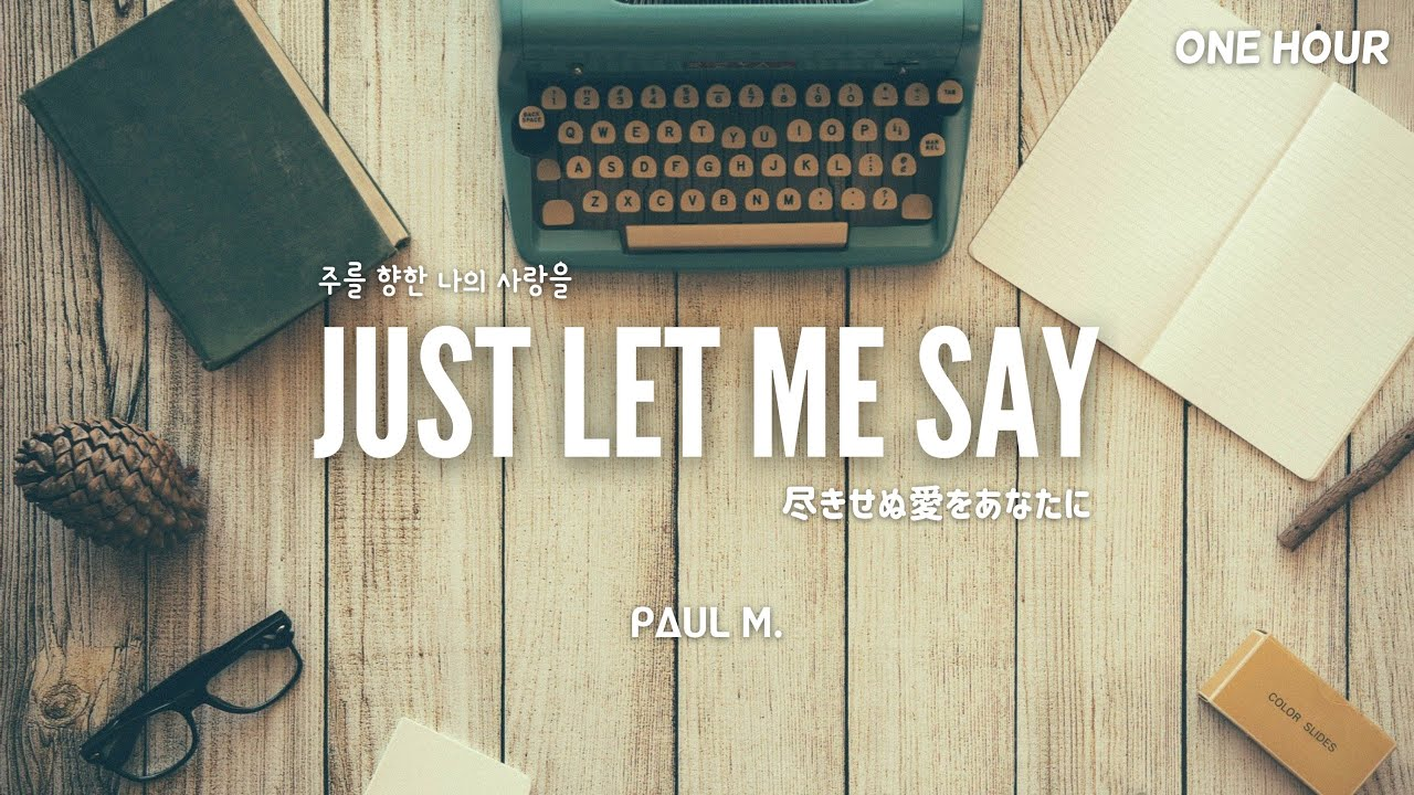 Just let me say - 1 Hour of Praise & Worship on Piano⎪Peaceful Relaxing Prayer // PAUL M.