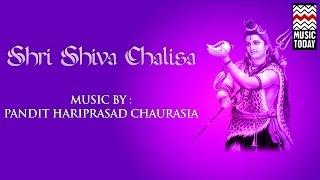 Shri Shiva Chalisa I Audio Jukebox I Devotional I Vocal I Ravindra Sathe