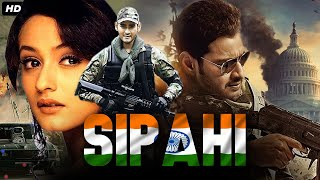 Mahesh Babu Movie In Hindi Dubbed 2019 | New Action Hindi Dubbed Movie