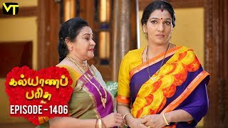 KalyanaParisu 2 - Tamil Serial | கல்யாணபரிசு | Episode 1406 | 10 October 2018 | Sun TV Serial