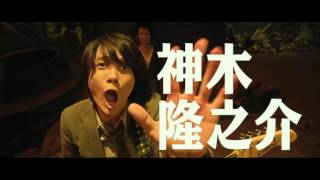 Repeat youtube video Too Young To Die (2016) Trailer #2 - Comedy Japanese Movie