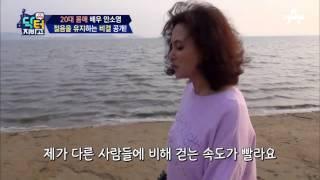 애마부인 안소영! 20대 뺨치는 몸매 비결은 '공복에 걷기'!