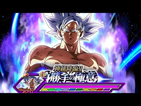 HE HAS 10 HEALTH BARS AND WILL ONE SHOT YOU!! ULTRA INSTINCT GOKU BOSS BATTLE! DBZ: Dokkan Battle